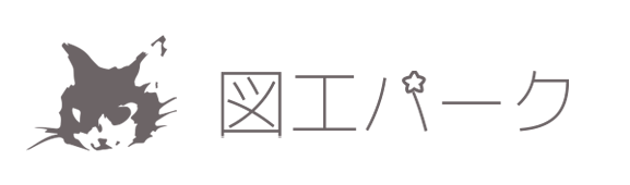 北欧式のこども絵画教室【図工パーク】